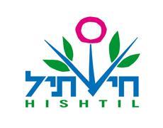 hishtil logo